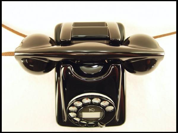 Kellogg Masterphone 1000 Redbar - Telephonearchive.com ... on
